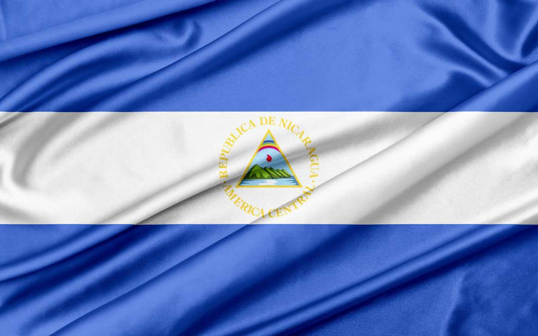 Statement on the attack on Managua Cathedral
